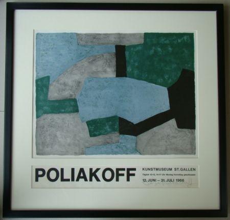 Литография Poliakoff - Composition grise, verte et bleue