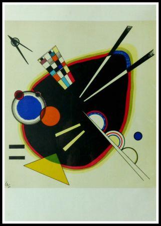 Литография Kandinsky - COMPOSITION II