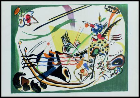 Литография Kandinsky (After) - COMPOSITION II