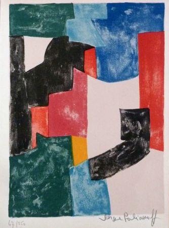 Литография Poliakoff - Composition noir, bleu et rouge