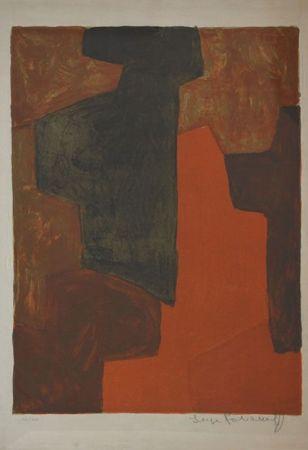 Литография Poliakoff - Composition Orange et verte n°43