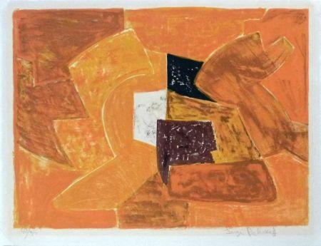 Литография Poliakoff - Composition orange n°23