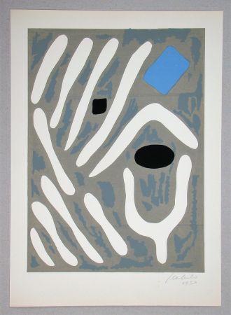 Литография Milo - Composition pour Art Abstrait