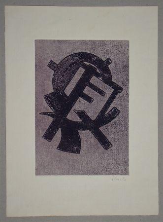 Акватинта Kerels - Composition pour Art Abstrait