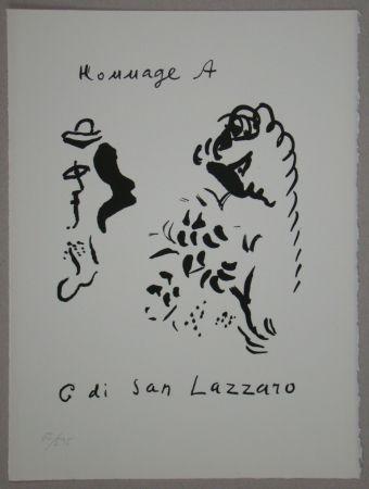Литография Chagall - Composition pour XXe Siècle