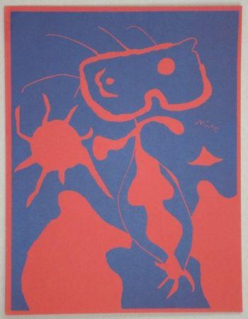 Линогравюра Miró - Composition pour XXe Siècle