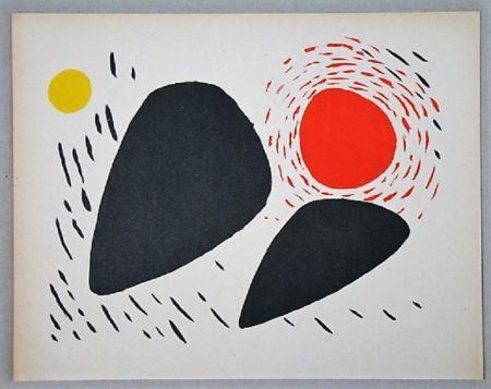 Литография Calder - Composition pour XXe Siècle