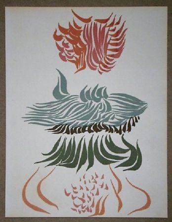 Литография Herold - Composition pour XXe Siècle