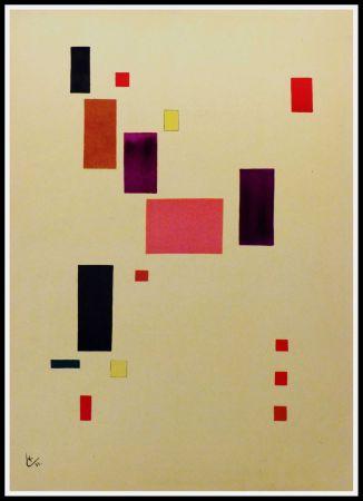 Литография Kandinsky - COMPOSITION V