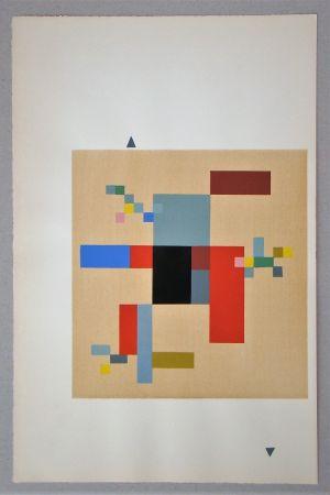 Трафарет Taeuber-Arp - Composition verticale-horizontale sur fond blanc, 1916