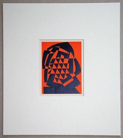 Гравюра На Дереве Reggiani - Composizione non figurativo