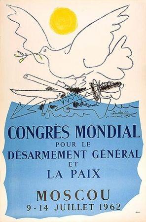 Литография Picasso -  Congrès Mondial pour le Désarmement et la Paix (9 et 14 juillet 1962)