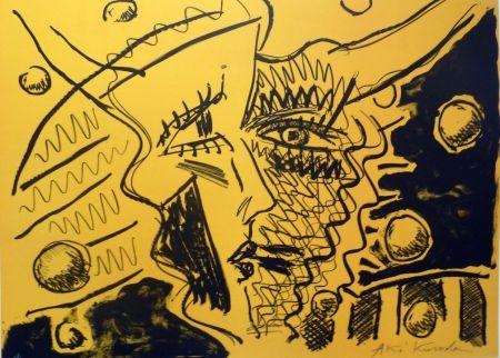 Литография Kuroda - Cosmovisage II