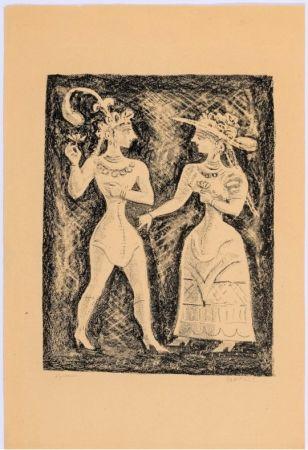 Литография Campigli - Costumi Cretesi