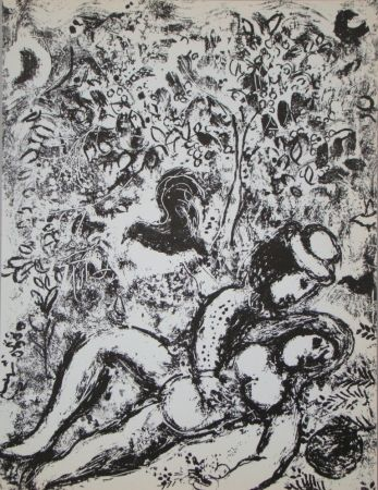 Литография Chagall - Couple d'amour en face de l'arbre