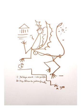 Литография Cocteau - Créature Surréaliste