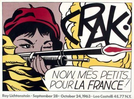 Гашение Lichtenstein - Crak!