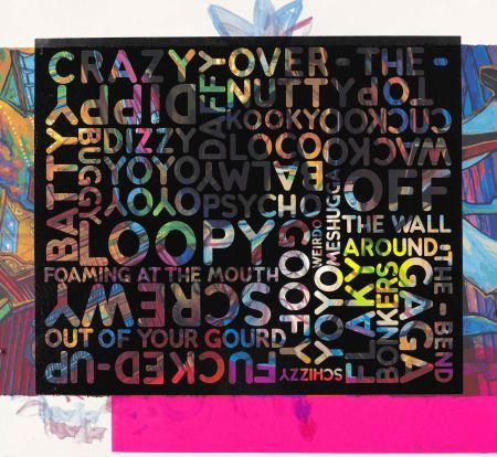 Сериграфия Bochner - Crazy (With Background Noise)