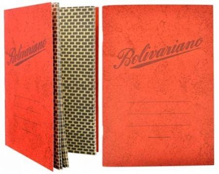 Многоэкземплярное Произведение Lopez  - Cuaderno Bolivariano