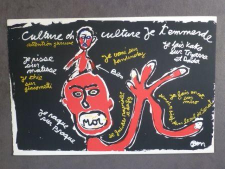 Сериграфия Vautier - Culture oh culture...