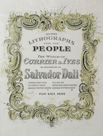 Литография Dali - Dali's Presentation