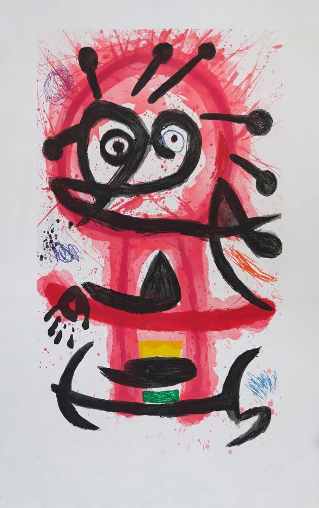 Карборунд Miró - Danseuse Creole – Creole Dancer