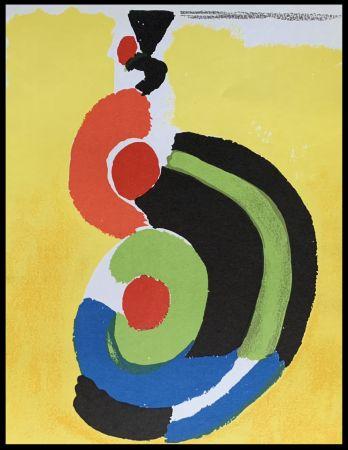 Литография Delaunay - Danseuse espagnole