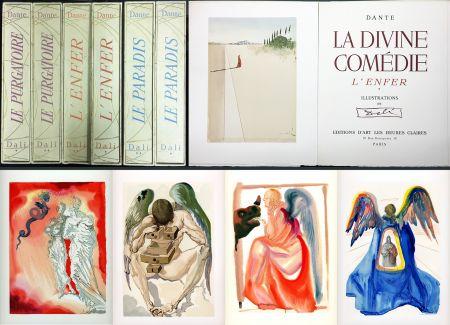 Иллюстрированная Книга Dali - Dante : LA DIVINE COMÉDIE. 6 volumes. 100 planches couleurs. (1959)