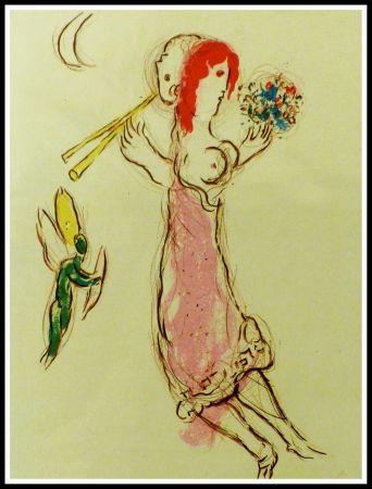 Литография Chagall - DAPHNIS & CHLOE