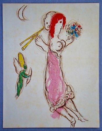 Литография Chagall - Daphnis et Chloé