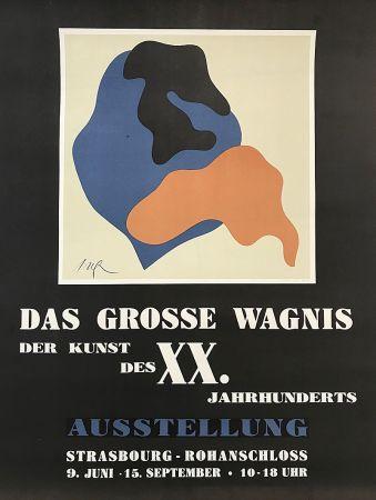 Литография Arp - Das Grosse Wagnis