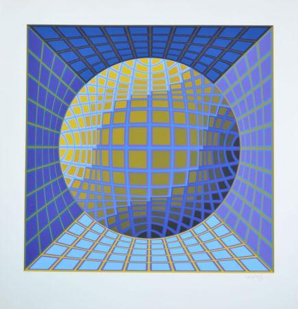 Многоэкземплярное Произведение Vasarely - Dauve