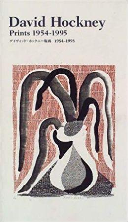 Нет Никаких Технических Hockney - David Hockney, Prints 1954-1995