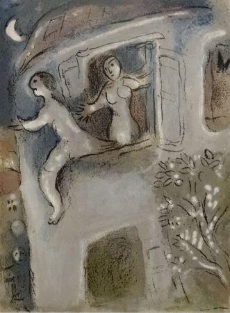 Литография Chagall - David Sauvé Par Michaël