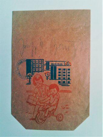 Многоэкземплярное Произведение Beuys - DDR-tute