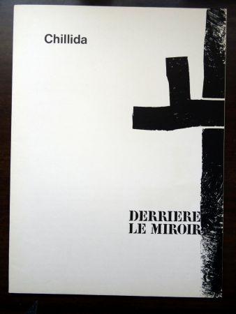 Иллюстрированная Книга Chillida - DERRIÈRE LE MIROIR N°183