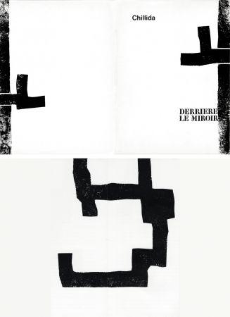 Иллюстрированная Книга Chillida - DERRIÈRE LE MIROIR N°183. CHILLIDA. Février 1970.