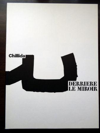 Иллюстрированная Книга Chillida - DERRIÈRE LE MIROIR N°204