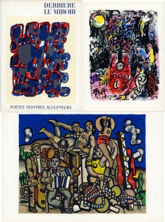 Иллюстрированная Книга Chagall - DERRIÈRE LE MIROIR N° 119. POÈTES, PEINTRES, SCULPTEURS; 1960) (CHAGALL - MIRO - BRAQUE - CHILLIDA - TAL-COAT, etc)