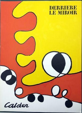 Иллюстрированная Книга Calder - DERRIÈRE LE MIROIR N° 173. 6 LITHOGRAPHIES ORIGINALES EN COULEURS (1968).