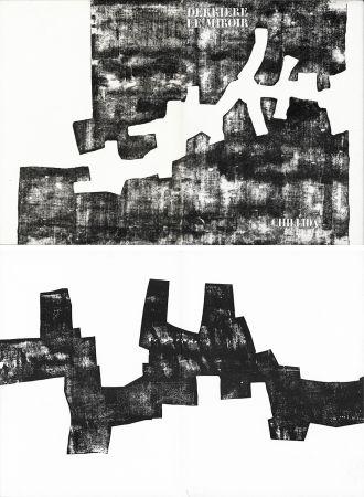 Иллюстрированная Книга Chillida - DERRIÈRE LE MIROIR N° 174. CHILLIDA. Novembre 1968.