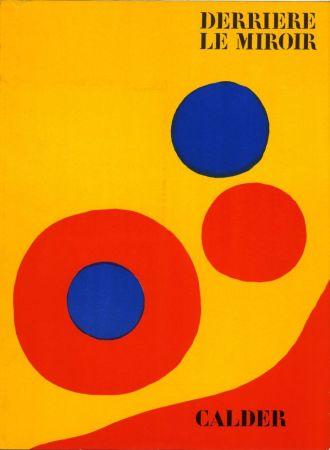 Иллюстрированная Книга Calder - DERRIÈRE LE MIROIR N° 201. 5 LITHOGRAPHIES ORIGINALES EN COULEURS.1973.