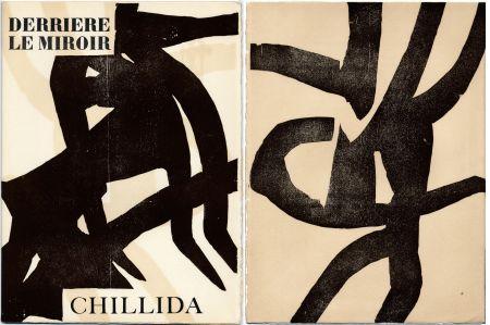 Иллюстрированная Книга Chillida - DERRIÈRE LE MIROIR N °90-91. CHILLIDA. Oct.-Novembre 1956.