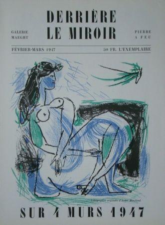 Иллюстрированная Книга Marchand - Derrière Le Miroir