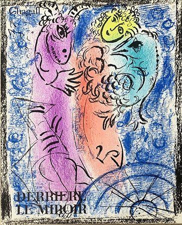 Иллюстрированная Книга Chagall - Derrière le miroir 132