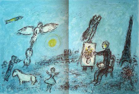 Иллюстрированная Книга Chagall - Derrière le Miroir n.°246 mai 1981