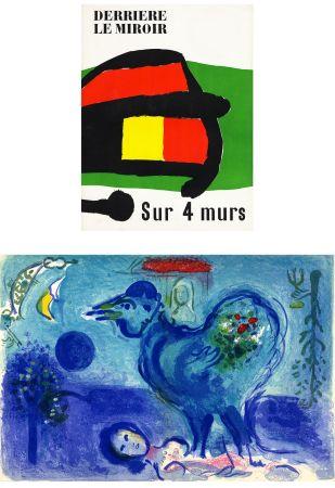 Иллюстрированная Книга Chagall - Derrière le Miroir n° 107-108-109. SUR 4 MURS. Juin-juillet 1958.