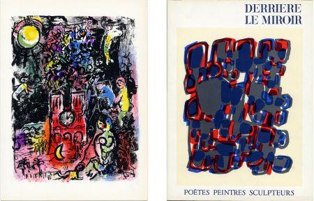 Иллюстрированная Книга Chagall - Derrière le Miroir n° 119. POÈTES, PEINTRES, SCULPTEURS; 1960) CHAGALL - MIRO - BRAQUE - CHILLIDA - TAL-COAT, etc