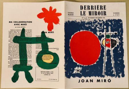 Иллюстрированная Книга Miró - Derrière Le Miroir N° 14-15