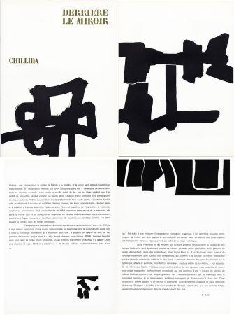 Иллюстрированная Книга Chillida - Derrière le Miroir n° 143 . CHILLIDA . Avril 1964.